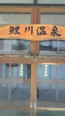 ko_20100309190013s.jpg