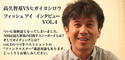 101004yoshiro.jpg
