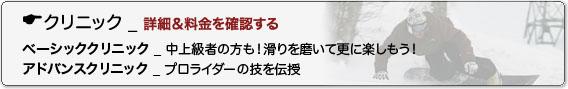 menu_cli.jpg