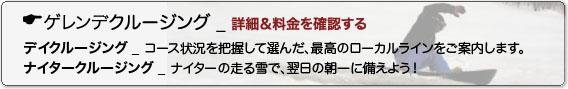 menu_cr.jpg