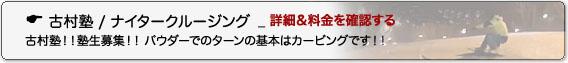 menu_kom.jpg
