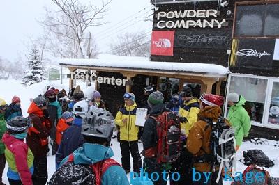 TNF Weekend highlife in Niseko 2012 写真 4.jpg
